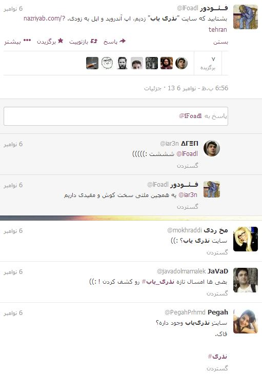 nazriyab-tweets2
